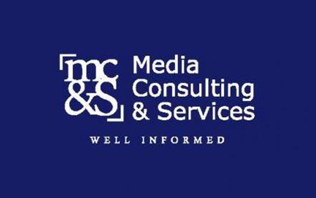 Ən çox adı hallanan qurumların siyahısı - Media monitorinq